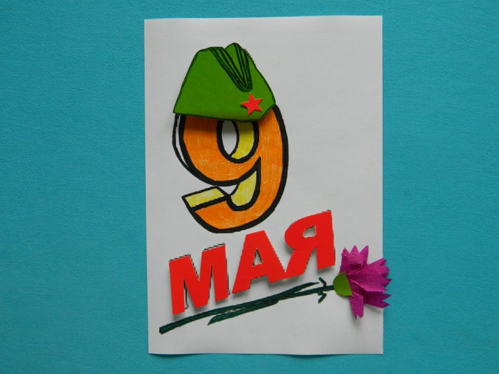 Легкие открытки на 9 мая своими руками