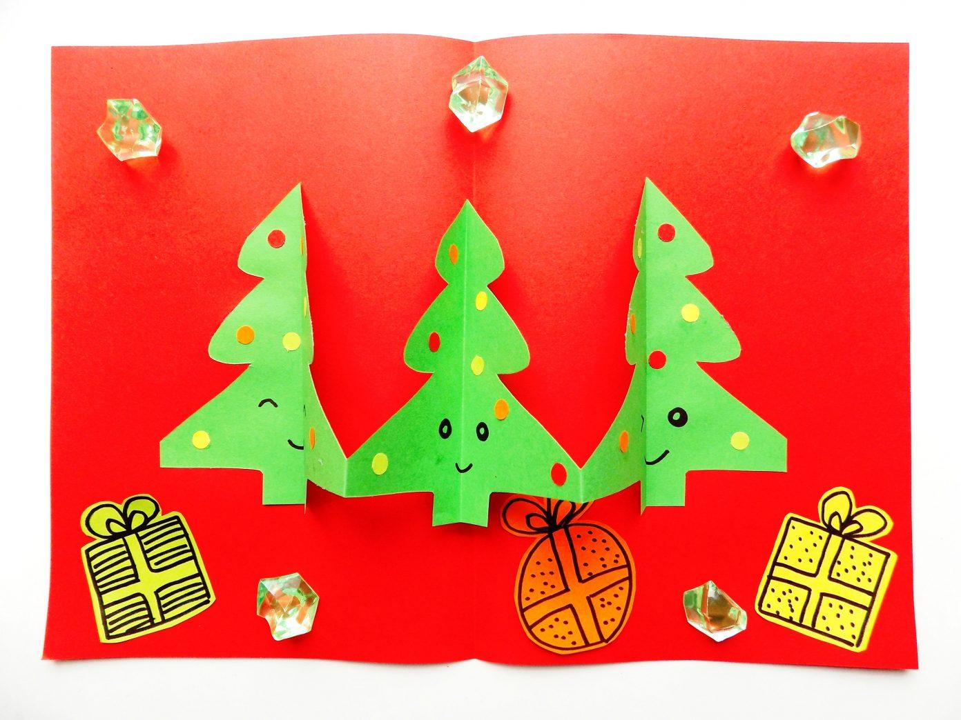 букатары страничка елка гармошка открытка сильный