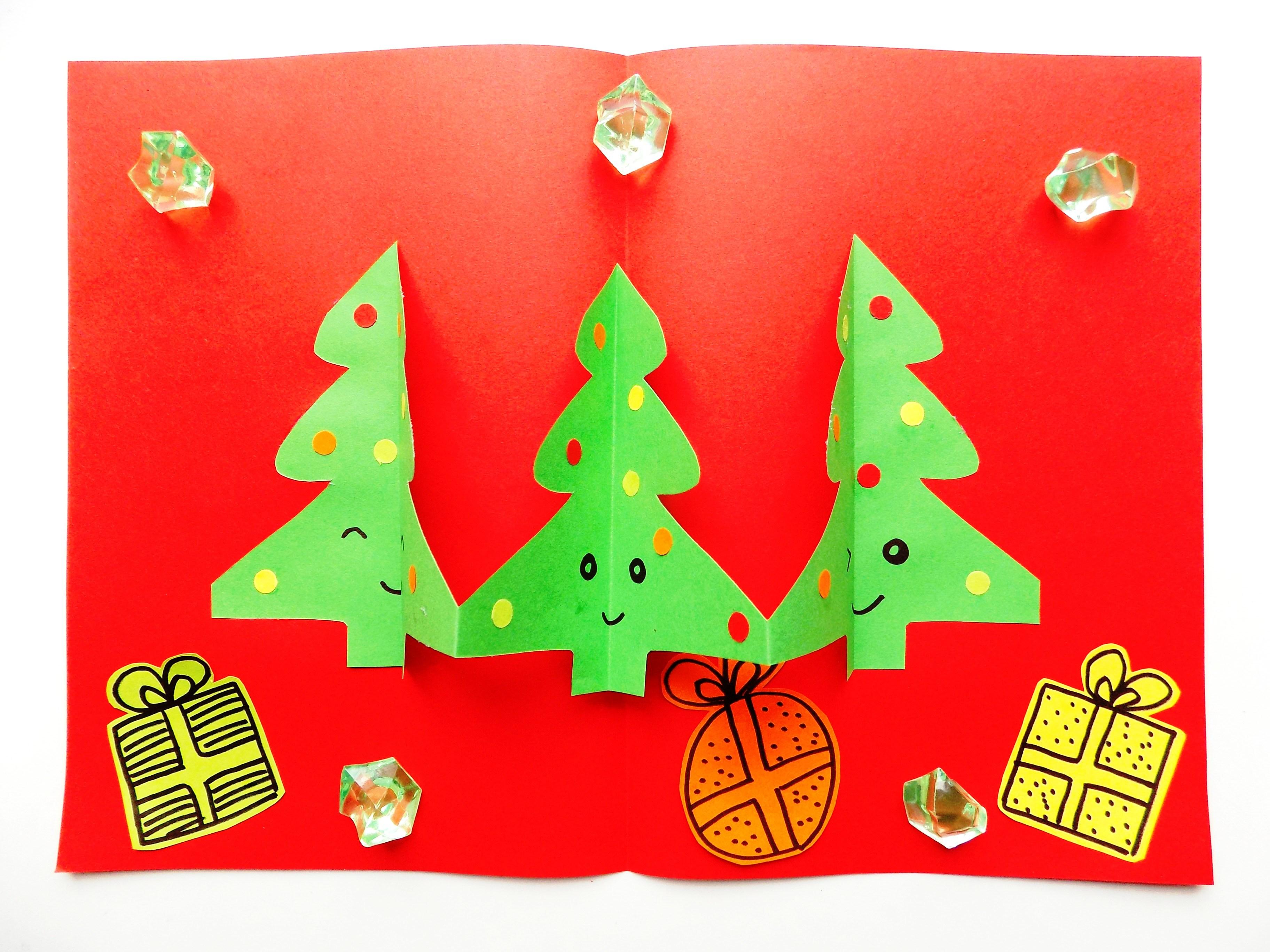 Новогодние открытки объемные елочки